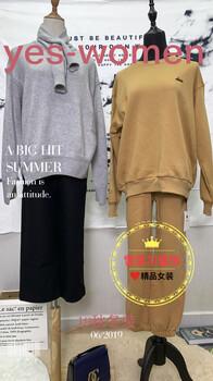 广州快时尚品牌Z1119秋个性女装品牌进货渠道