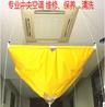 广州空调清洗维修漏水短路跳闸加雪种安装移机洁博士专业服务