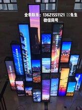 led全彩显示屏批发销售安装售后图片