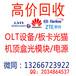 中國實時回收貝爾板卡8口_貝爾NGLT-A長期需要