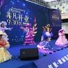 上海礼仪庆典演出表演女子水晶乐坊传统民乐