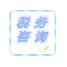 四川綿陽商標申請商標注冊公司地址變更工商變更