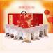 智橋薈-艾谷食錦家鄉禮盒368型菌菇干貨組合健康禮盒山珍特產年貨大禮包春節送禮