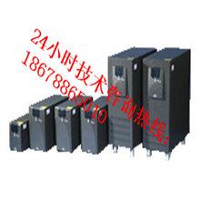 艾默生UPS不间断电源LiebertNX系列(250-800kVA)交流UPS电源图片