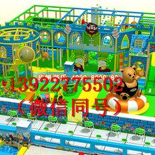 蹦床厂家室内蹦床乐园蹦床公园设备儿童淘气堡不锈钢滑梯淘气堡厂家室内儿童乐园厂家