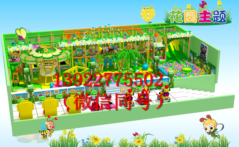 商场室内儿童乐园游乐设备大型淘气堡游乐场游乐园电动组合玩具厂家