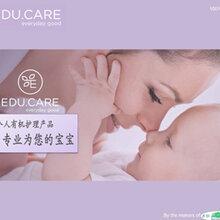 母婴洗护用品、婴幼儿洗护用品、日用百货