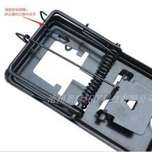 滄州景隆JL-1016高靈敏監測用家用小號金屬老鼠夾圖片