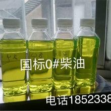 重庆柴油批发品配送供应图片