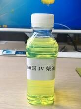 重庆柴油今日批发价渝北柴油供应商中石化柴油直销0号柴油一吨批发价图片