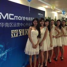 广州展会专业礼仪模特外籍模特外籍乐队舞蹈表演