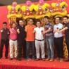 广州南沙番禺活动策划舞台LED屏背景搭建司仪主持演艺