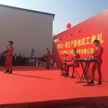 广州从化年会主持人会议礼仪模特外籍模特乐队表演