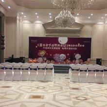 广州从化年会策划舞蹈乐队杂技沙画表演舞台音响