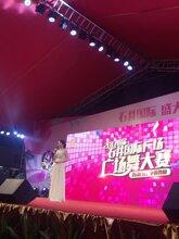 广州南沙开业庆典舞台灯光音响及乐队舞蹈表演