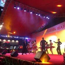 广州花都区年会策划年会节目策划表演舞蹈乐队表演