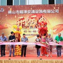 广州天河区年会策划舞台背景签到板晚会灯光音响租赁