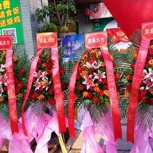 广州花都礼仪庆典乐队舞蹈表演舞台音响租赁