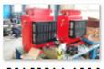 矿用防爆充电机电动牵引车充电机