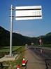 长春高速公路反光交通标志牌哪家好