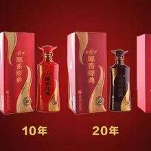 凤香经典西凤酒
