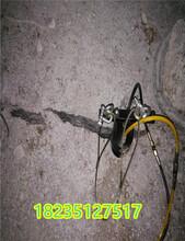 开采坚硬岩石劈裂机矿山劈裂棒使用成本台州仙居图片