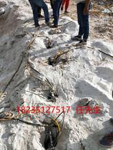 硬石头静态拆除柱塞式液压劈裂棒现场云林图片