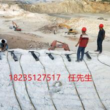 取代放炮裂石矿山爆破器裂石劈裂器加工咸阳渭城图片