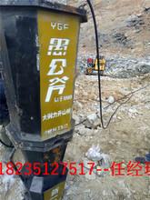 扬州矿山开采不用爆破设备机载开采机说明书图片