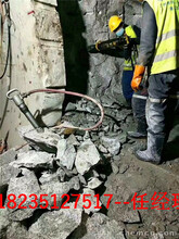 枣庄土石方工程开挖岩石分裂机取代人工图片