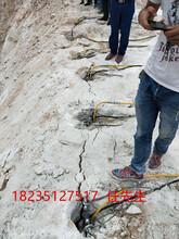 洞采无需放炮凿石头分裂机生产厂家黄冈英山图片