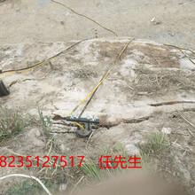 四平碎石场不用炸药凿石头破石机供应商报价图片