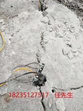 隧道不允许爆破怎么开挖岩石下关区图片