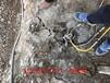 舟山岱山大块硬岩改小块岩石劈裂机使用放心