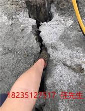 邵阳新宁岩石开采风镐慢柱式劈裂机选购电话图片