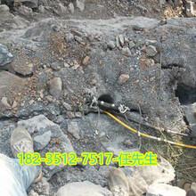 基坑挖掘致裂坚硬岩石怎么提高工效迎江区图片