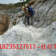 井下岩石开挖劈裂器如皋市图片