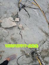 风化花岗岩开采破裂机混凝土劈裂机现场曲靖富源图片