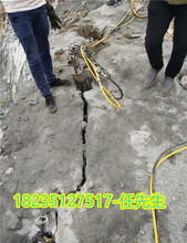 武汉矿山板材开挖岩石分裂器在线咨询图片