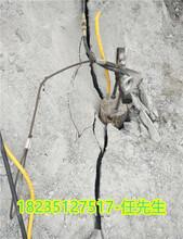 矿山岩石分解破石劈裂机售后保障深圳龙岗图片