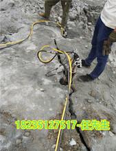 山南石灰岩矿山开采岩石劈裂棒一套多少钱图片