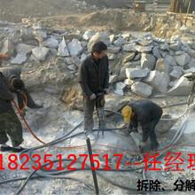 宜春袁州不用风镐快速破石机器什么牌子好图片