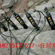 安庆液压劈裂机和风镐哪个效率高怎么使用图片