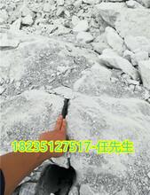 房建解体硬石头采石机成本梅州丰顺图片