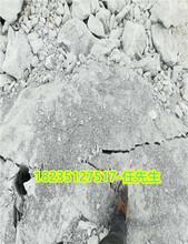 矿山撑石机破石头设备厂家联系电话连云港灌云图片