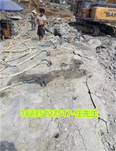 淮安地基挖掘岩石裂石器一套多少钱图片