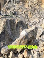 矿山静爆岩石劈裂机大型岩石分裂机庆元县图片