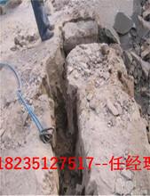 泸州矿山开采不用爆破设备机载开采机每天多少方图片