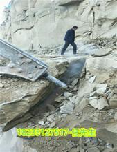 山南石灰岩矿山开采岩石劈裂棒说明书图片