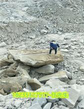 武威玄武岩矿山静态开采劈石器使用方法图片